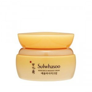 Kem Massage Mặt Sulwhasoo Benecircle Massage Cream (180ml)